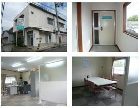 中井司法書士事務所 堺泉北事務所事務所の様子